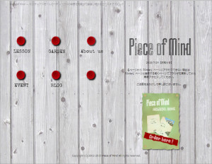 Piece of Mind様